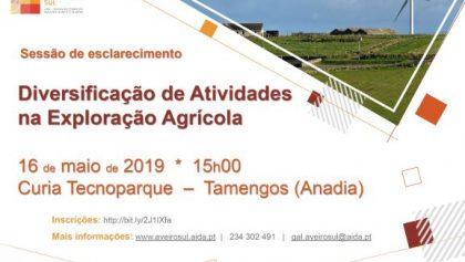 16 de Maio | Curia Tecnoparque – Tamengos, Anadia | Sessão de esclarecimentos